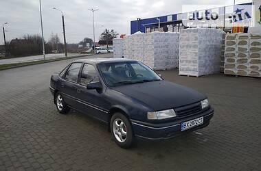 Opel Vectra A 1992 в Изяславе