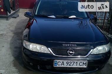 Opel Vectra B 1999 в Шполе