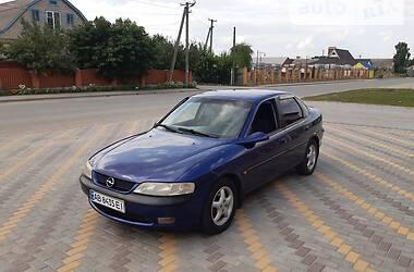 Седан Opel Vectra B 1997 в Ильинцах