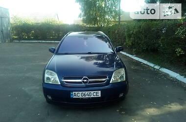Opel Vectra C 2004 в Нововолынске