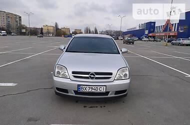 Opel Vectra C 2004 в Каменец-Подольском