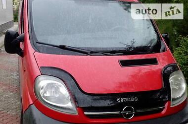Opel Vivaro груз.-пасс. 2006 в Косове