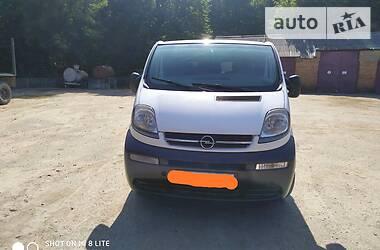 Opel Vivaro груз.-пасс. 2004 в Маньковке
