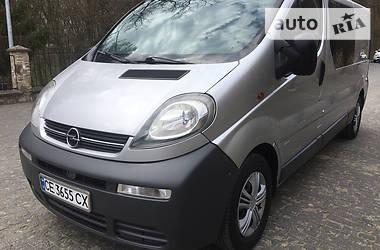 Opel Vivaro груз.-пасс. 2005 в Черновцах