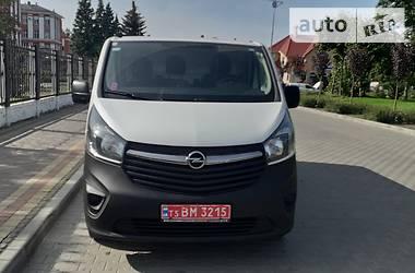 Opel Vivaro груз. 2017 в Луцке