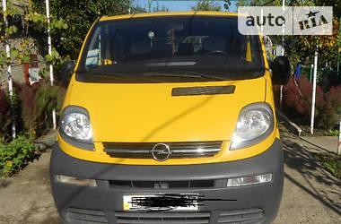 Opel Vivaro пасс. 2004 в Измаиле