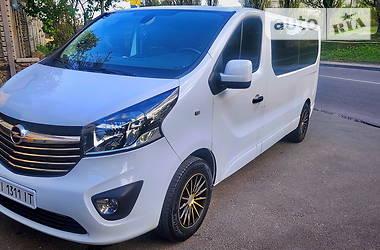 Opel Vivaro пасс. 2016 в Белой Церкви