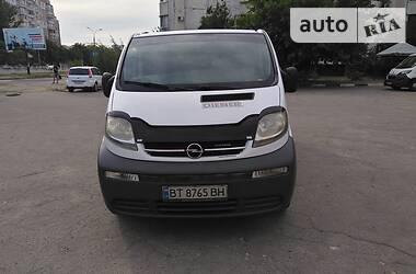 Opel Vivaro пасс. 2002 в Херсоне