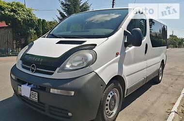 Opel Vivaro пасс. 2005 в Луцке