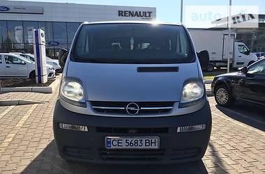 Opel Vivaro пасс. 2003 в Черновцах