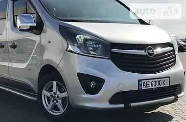 Opel Vivaro пасс. 2016 в Павлограде