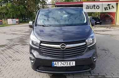 Opel Vivaro пасс. 2017 в Ивано-Франковске
