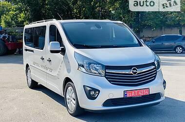 Минивэн Opel Vivaro пасс. 2016 в Киеве