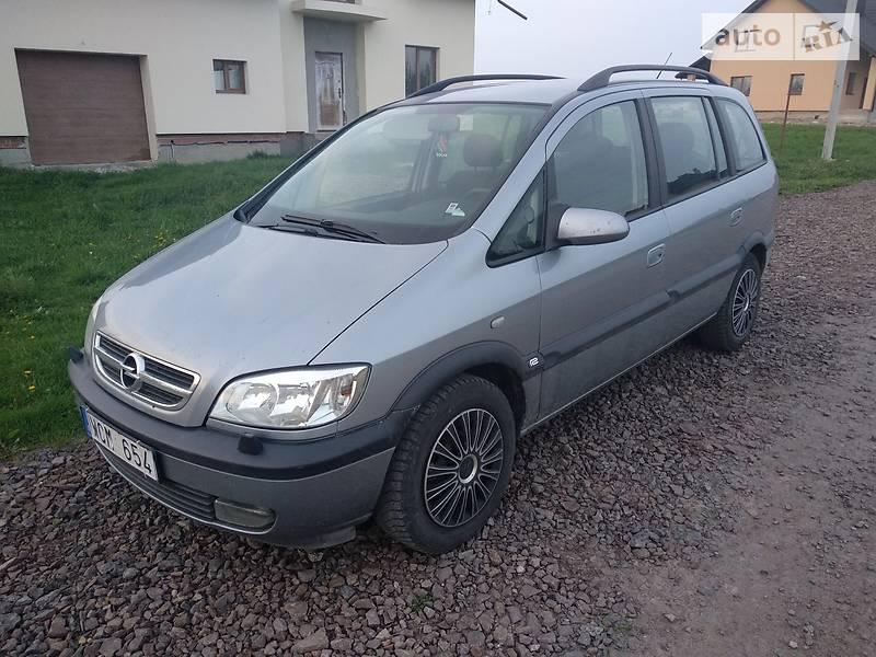 Opel Zafira 2005 в Львове