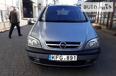 Opel Zafira 2004 в Киеве