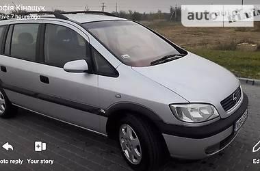 Opel Zafira 2000 в Львове
