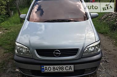 Opel Zafira 2000 в Хусте