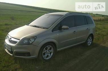 Opel Zafira 2006 в Арцизові