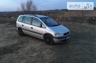 Opel Zafira 2002 в Ладыжине