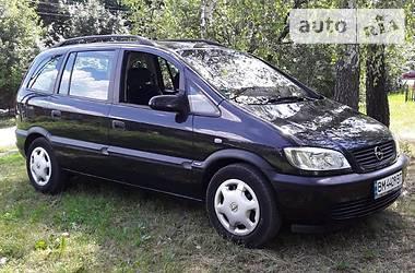 Opel Zafira 2000 в Сумах