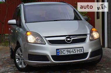 Opel Zafira 2007 в Дрогобыче