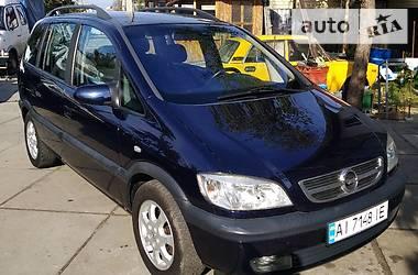 Opel Zafira 2003 в Броварах