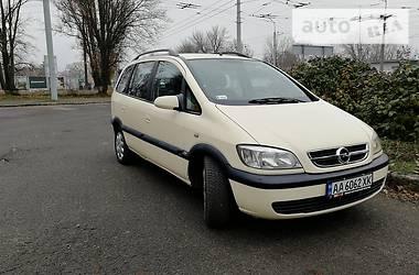Opel Zafira 2005 в Киеве