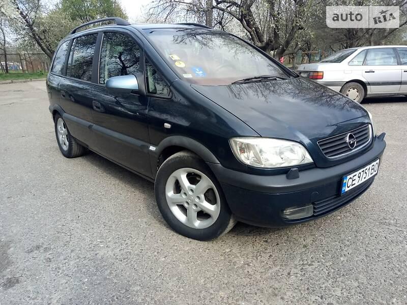 Opel Zafira 2002 в Черновцах