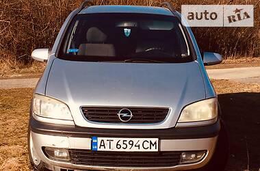 Opel Zafira 2002 в Богородчанах