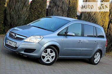 Opel Zafira 2009 в Самборе