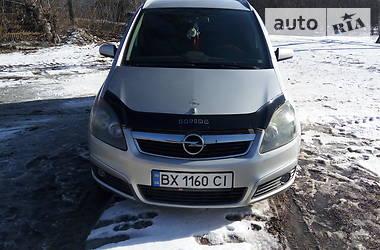 Opel Zafira 2007 в Каменец-Подольском