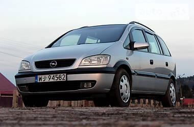 Opel Zafira 2001 в Кременце