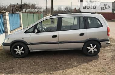 Opel Zafira 2000 в Виннице