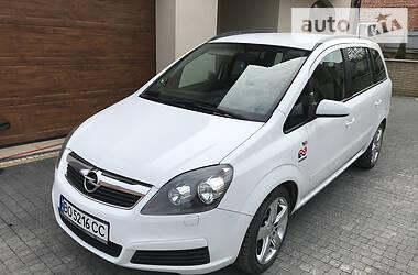 Opel Zafira 2006 в Бережанах