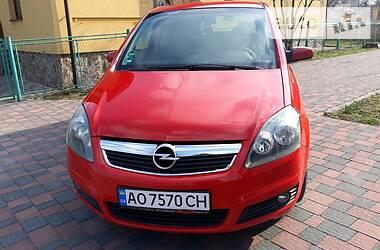 Opel Zafira 2006 в Надворной