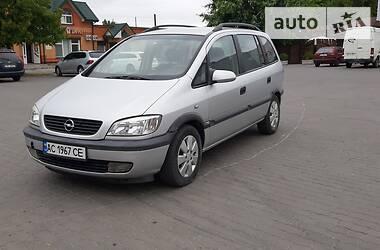 Opel Zafira 2002 в Ковеле