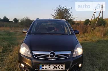 Opel Zafira 2010 в Тернополе