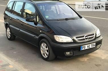 Opel Zafira 2003 в Владимир-Волынском