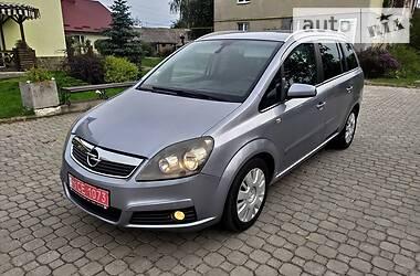 Opel Zafira 2007 в Луцке