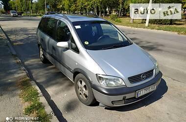 Opel Zafira 2000 в Белой Церкви