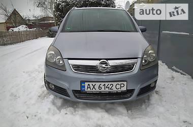 Opel Zafira 2007 в Богодухове