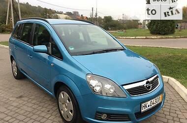 Opel Zafira 2006 в Збараже