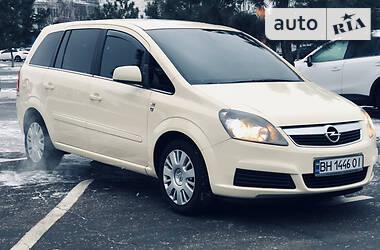 Opel Zafira 2010 в Одессе