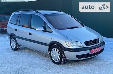 Opel Zafira 2002 в Владимир-Волынском