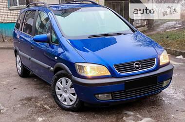 Opel Zafira 2004 в Днепре