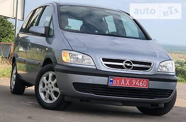 Минивэн Opel Zafira 2004 в Дрогобыче