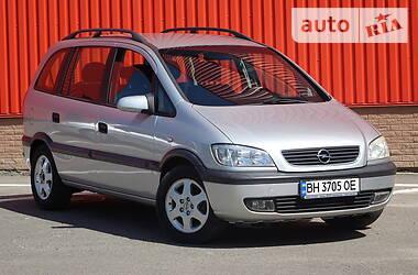 Минивэн Opel Zafira 2000 в Одессе