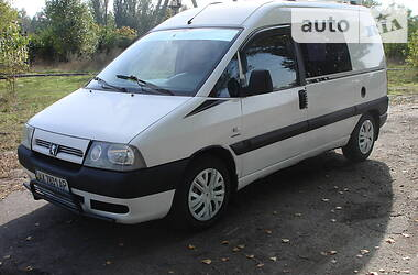 Peugeot Expert груз.-пасс. 2001 в Светловодске
