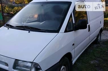 Peugeot Expert груз. 1998 в Березане
