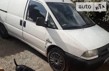 Peugeot Expert груз. 2000 в Дубно